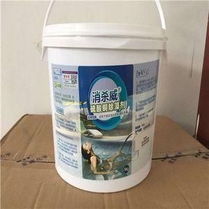 消杀威硫酸铜除藻剂